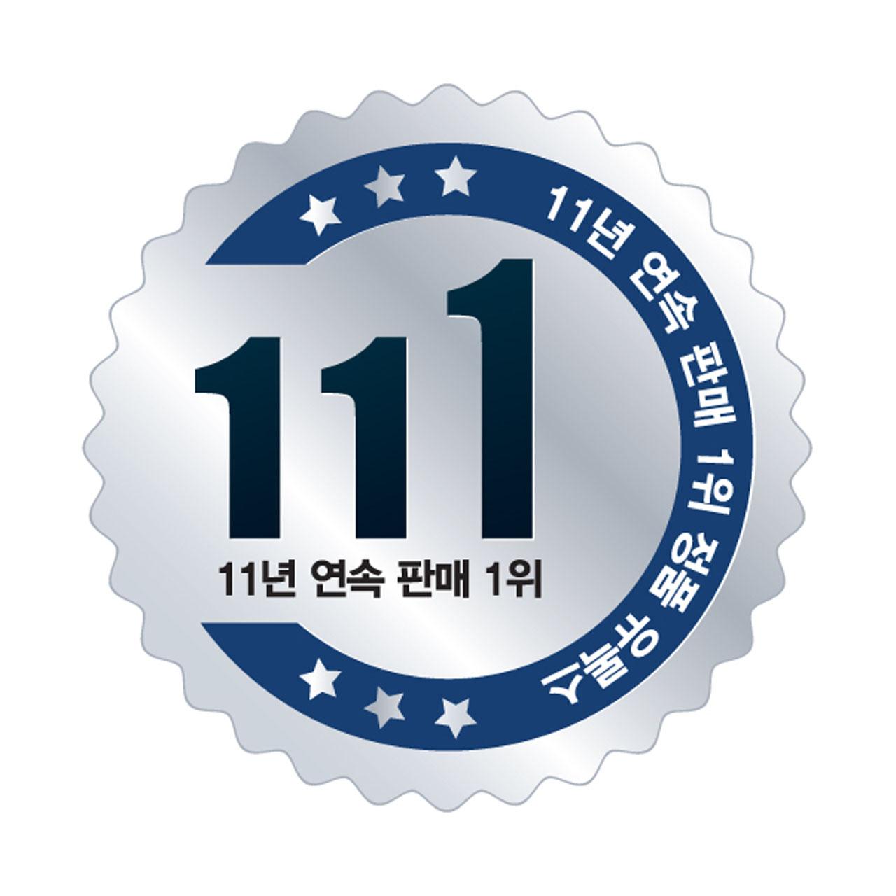 유록스 11년 연속 판매 1위 기념 엠블럼