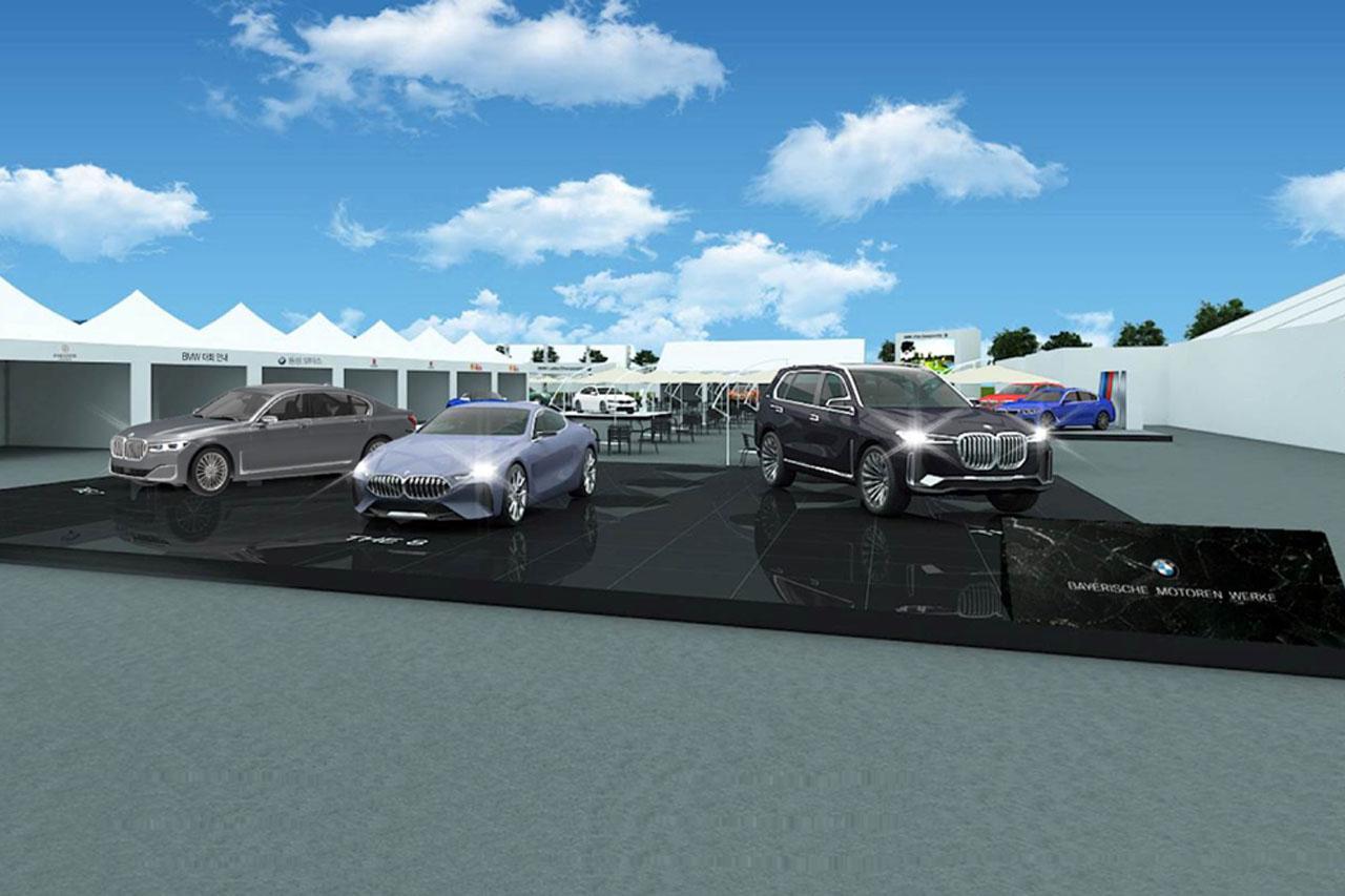 BMW 레이디스 챔피언십 갤러리 플라자