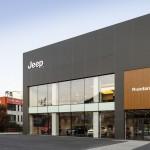 지프(Jeep®), 분당에 17번째 지프 전용 전시장 오픈