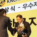 쉐보레, 자동차안전도평가 20주년 우수제작사상 수상