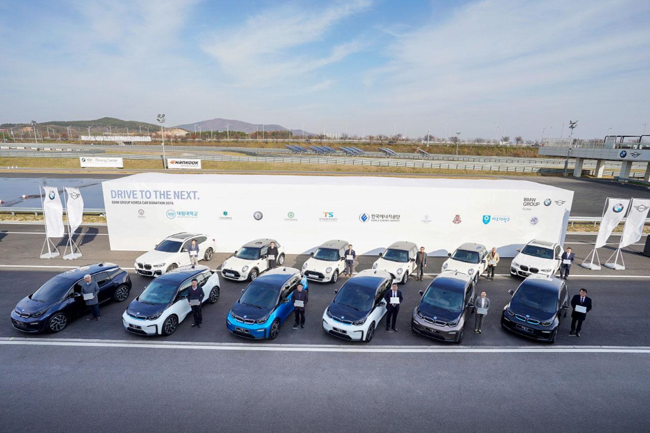 사진2_BMW 그룹 코리아, 특성화 고등학교 및 정부 기관 대상 '연구용 차량 기증식' 진행