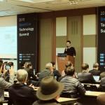 스마트카기술포럼, '2019 SmartCar Technology Summit' 성황리 개최