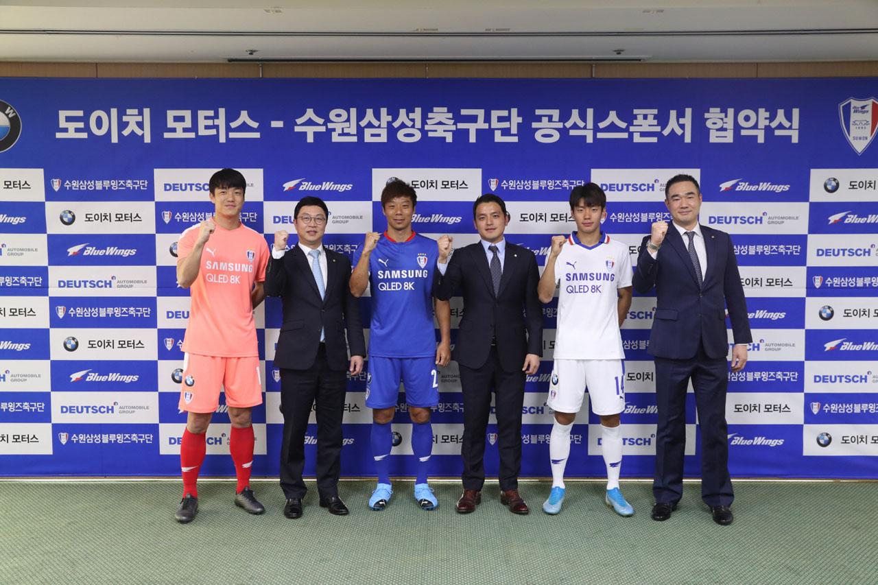 [이미지1] 도이치 모터스 수원삼성블루윙즈축구단과 스폰서십 계약 체결