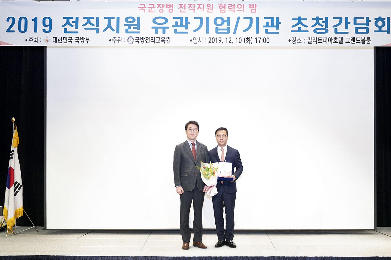 사진-BMW 그룹 코리아 국방부 채용우수기업 선정