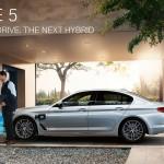 사진-BMW 뉴 530e i퍼포먼스 출시(2)