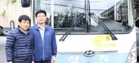 앨리슨 트랜스미션, 부산지역 버스 회사 무료 점검 서비스