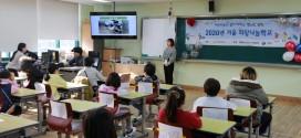 BMW 그룹, 유엔 국제 교육의 날 맞아 전세계 1백만 명 교육 지원 약속