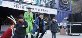 쌍용차, 2020년 첫 SFD '푸른밤 별빛 캠프' 개최