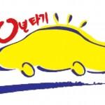 자동차시민연합, 설날 미세먼지·블랙아이스 피하는 친환경안전운전법 10가지 발표
