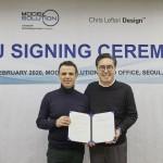 한국테크놀로지그룹의 모델솔루션, 디자인 트렌드 전시공간 'CMF LAB' 오픈