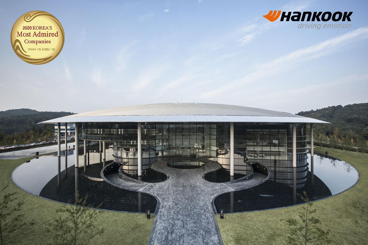 [사진자료] 한국타이어, 2020 한국에서 가장 존경받는 기업 타이어 산업 부문 1위 선정