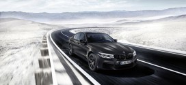 BMW 코리아, 가장 강력한 온라인 한정판 'M5 컴페티션 35주년 에디션' 출시