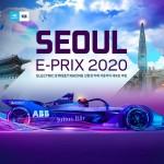 포뮬러 E 코리아, SEOUL E-PRIX 2020 공식 홈페이지 오픈