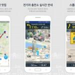 맵퍼스, 경로상 추천 강화한 아틀란 앱 업데이트
