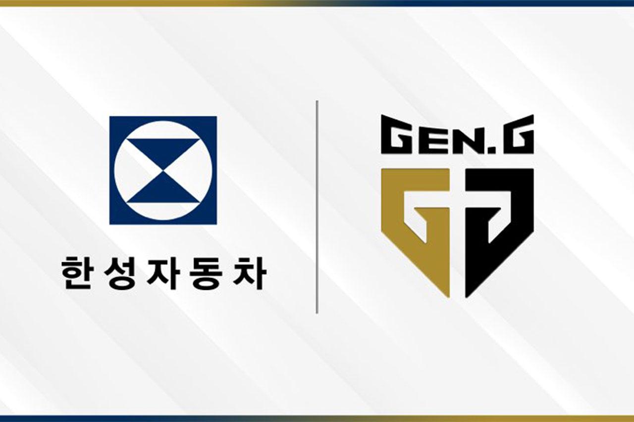 20200325 [보도자료] 메르세데스-벤츠 공식딜러 한성자동차, 글로벌 esports 기업 'Gen.G'와 MOU 체결