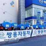 Respect_캠페인_광주