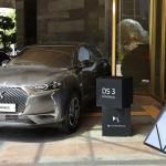 DS 오토모빌, 롯데시티호텔마포에 전 라인업 전시 및 제휴 프로모션 진행