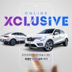 르노삼성자동차, 온라인 333대 한정판 'XM3' 판매 개시