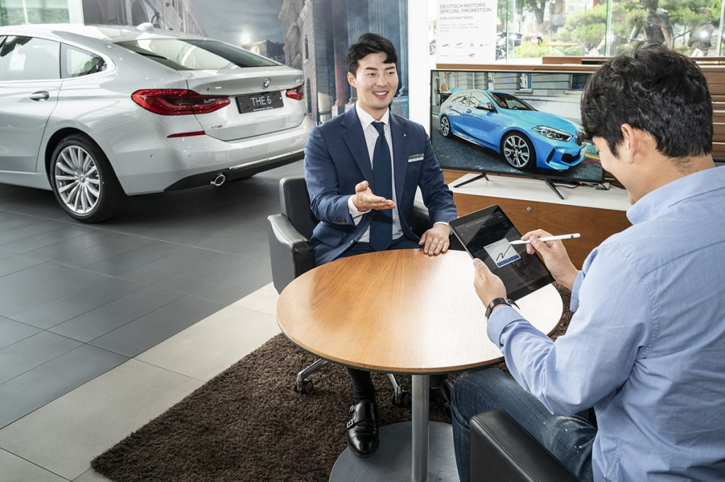 사진1-BMW 코리아, 전자계약시스템 디지털 세일즈 플랫폼 도입