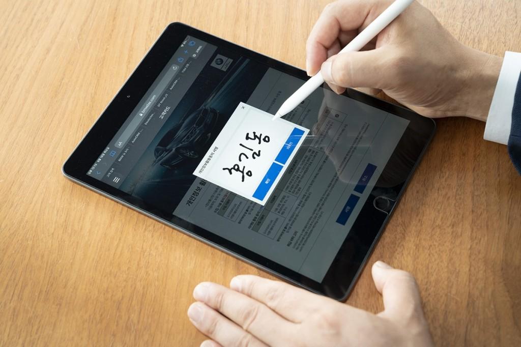 사진2-BMW 코리아, 전자계약시스템 디지털 세일즈 플랫폼 도입