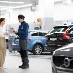 볼보자동차코리아, 무상점검 캠페인 '서비스 바이 볼보. 솜마르 2020' 실시