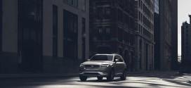 볼보자동차코리아, tvN '사이코지만 괜찮아'에 차량 협찬