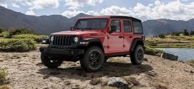 지프(Jeep®), '올 뉴 랭글러 윌리스 에디션' 출시