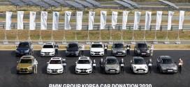 BMW 그룹 코리아, 특성화고와 대학교 등에 연구용 차량 12대 기증