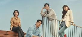 메르세데스-벤츠 코리아,  tvN 인기 드라마 '스타트업'에 다양한 럭셔리 차량 및 제작 지원