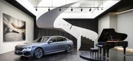 BMW 코리아, 럭셔리 클래스 고객 대상 'BMW 콜렉터스 하우스' 운영