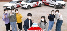 현대차그룹 '기프트카 레드카펫' 캠페인 전개