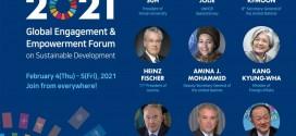 한불모터스㈜, 연세대학교 글로벌지속가능발전포럼(GEEF) 2021 공식 후원