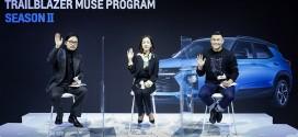쉐보레, '트레일블레이저 뮤즈 프로그램 시즌2' 언택트 오프닝 세리머니 개최