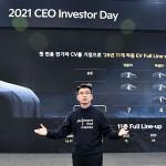 210209 기아 Plan S 3대 핵심사업 및 21년 재무, 투자 전략 발표(1)