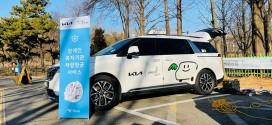 기아 초록여행, 장애인 복지기관 방문 차량에 '찾아가는 차량 항균 서비스' 지원