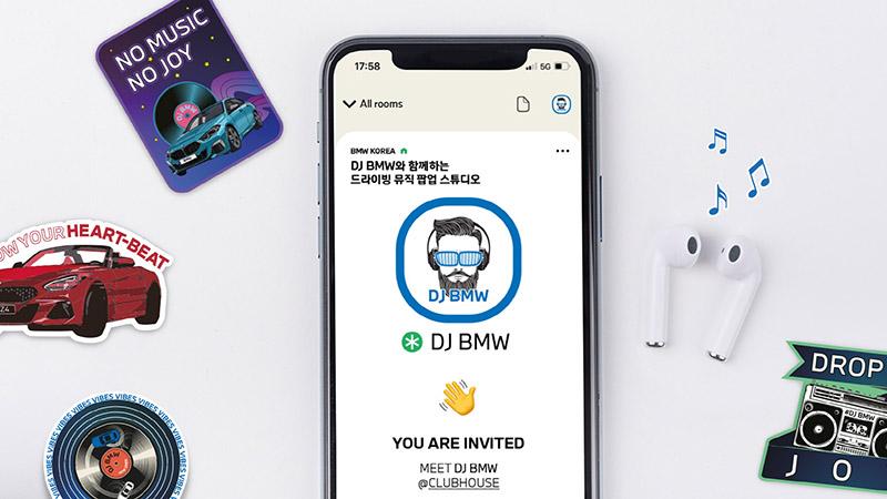 사진-'DJ BMW' 팝업 스튜디오 오픈
