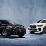 사진-BMW 샵 온라인 5월 온라인 익스클루시브 모델