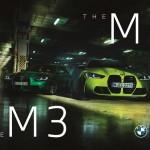 BMW 코오롱 모터스, 롯데호텔 월드 'SALON DE BMW' M 패키지 출시