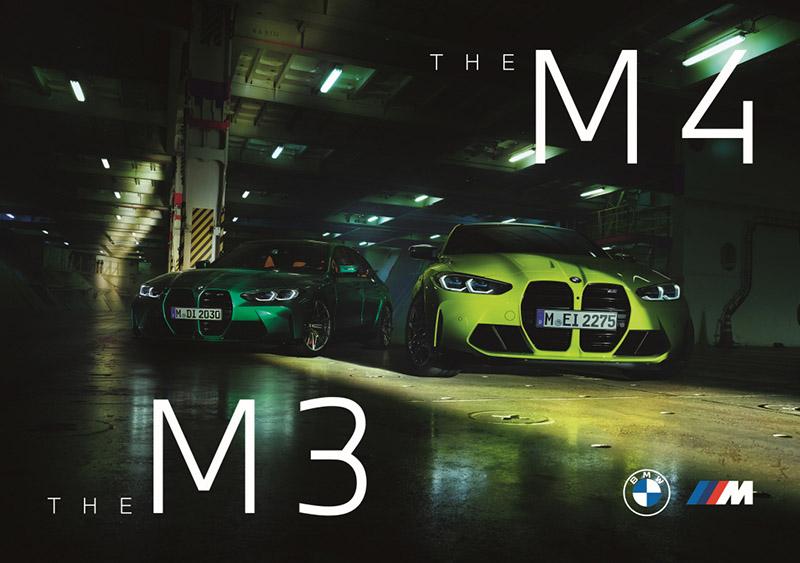 사진-BMW 코오롱 모터스, 롯데호텔 월드 'SALON DE BMW' M 패키지 출시