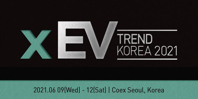 [이미지] xEV TREND KOREA 2021 엠블럼