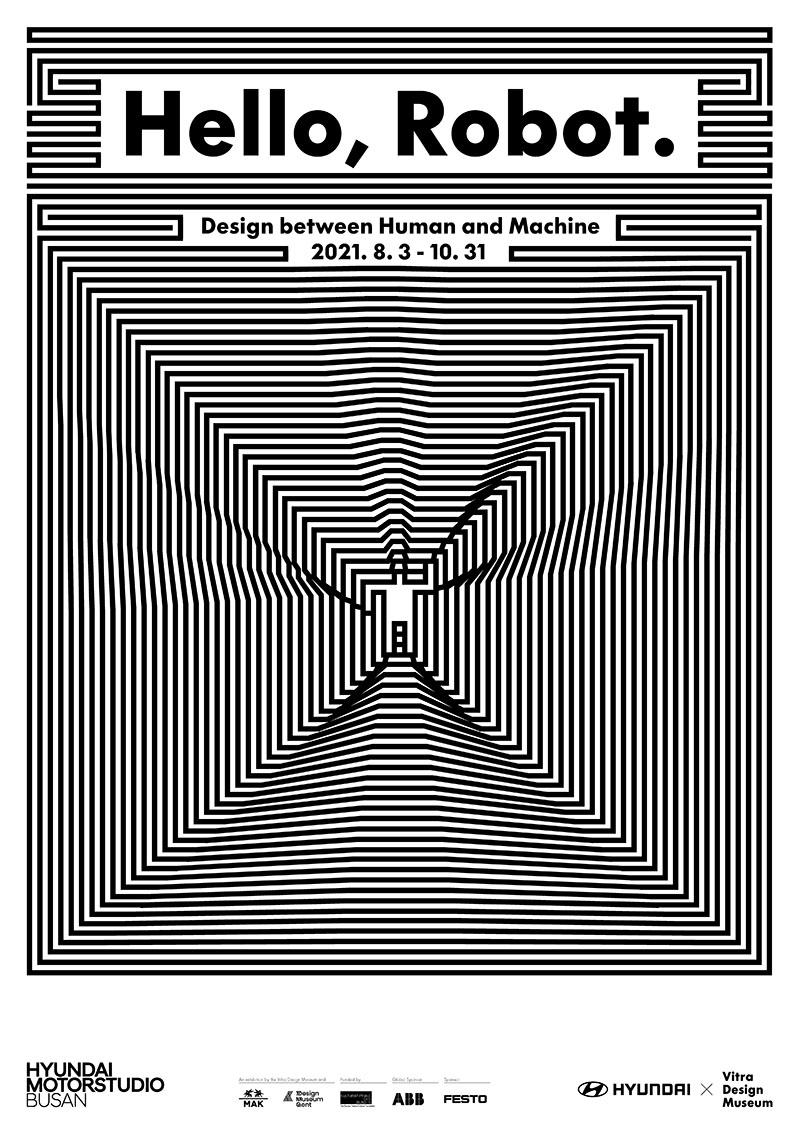 '헬로 로봇, 인간과 기계 그리고 디자인' 전시회 포스터