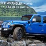 지프(Jeep®), 플러그인 하이브리드 SUV '랭글러 4xe' 국내 공식 출시
