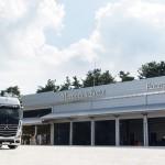 메르세데스-벤츠 상용차 공식 전주 서비스센터 확장 이전