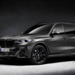 BMW 코리아, 10월 온라인 한정 모델로 'X7 M50i 프로즌 블랙' 출시